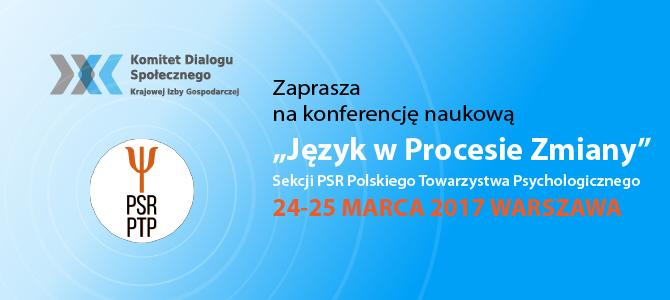 Komitet Dialogu Społecznego partnerem konferencji naukowej