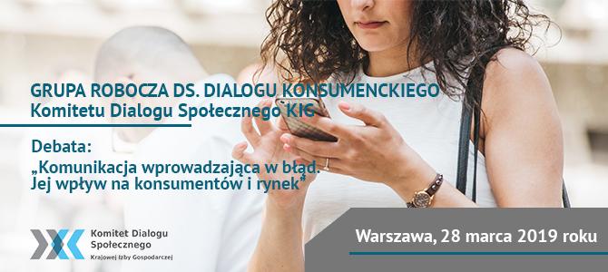 Relacja z debaty Grupy roboczej ds. dialogu konsumenckiego