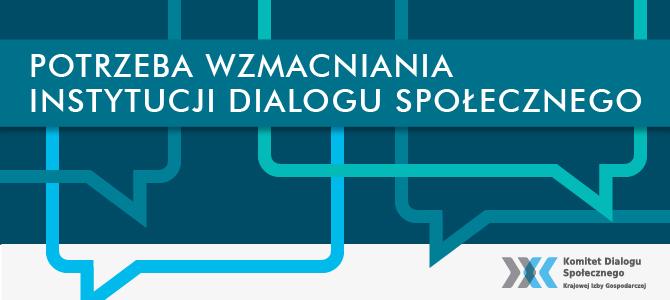 KDS KIG o potrzebie wzmacniania instytucji dialogu społecznego w Polsce