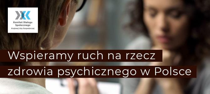 """Publikacja """"Nowe spojrzenie na zdrowie psychiczne w Polsce i Europie – rekomendacje"""""""